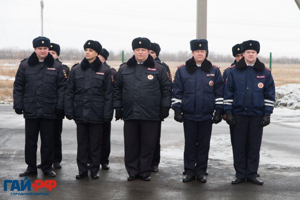 Орск: Власти Оренбуржья торжественно открыли пост ДПС натрассе Оренбург